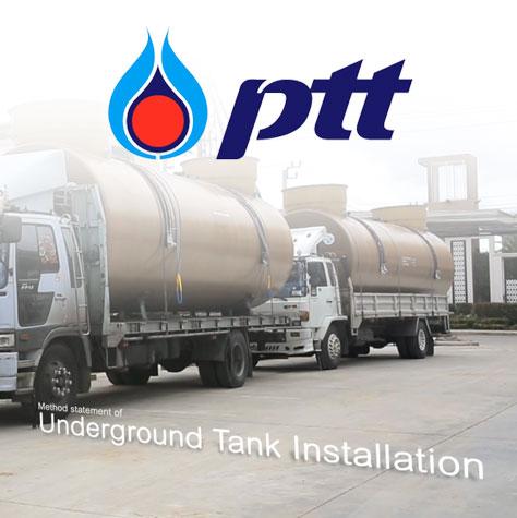 Project: PTT Underground Tank Installation